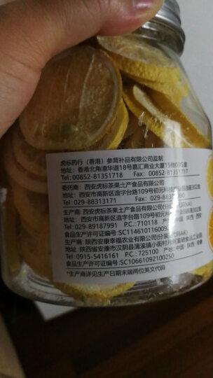 中国香港品牌 虎标 茶叶 花草茶 冻干柠檬片 水果茶 泡茶 70g/瓶 晒单图