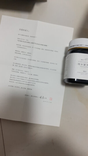 慈生堂 蜂蜜结晶无添加百花成熟蜜500g瓶装 高酶160+ 原蜜酶活性值高于欧盟标准 晒单图