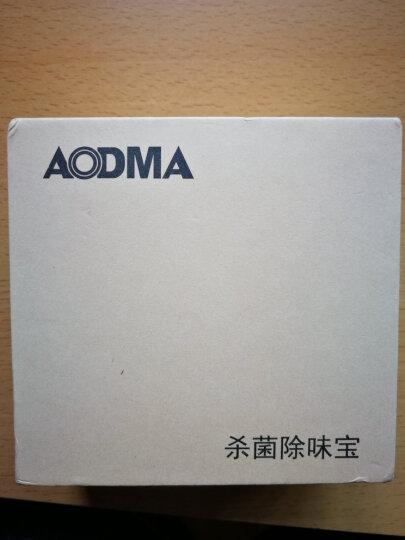澳得迈(AODMA)ST-807A 电子杀菌除味器 冰箱 衣柜 鞋柜 汽车杀菌除味除臭 白色 晒单图