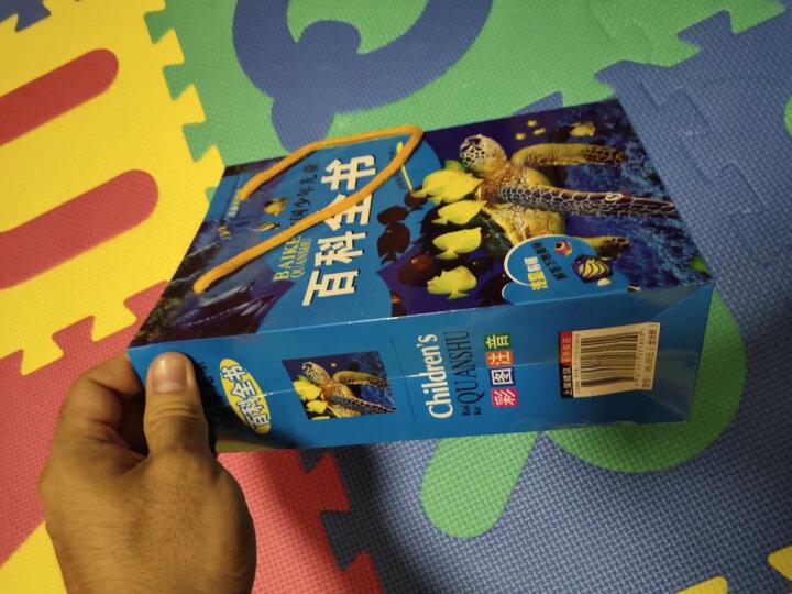 十万个为什么小学生注音版 全套8册 7-10岁儿童书籍中国少年百科全书地理动物少儿科普图书 晒单图