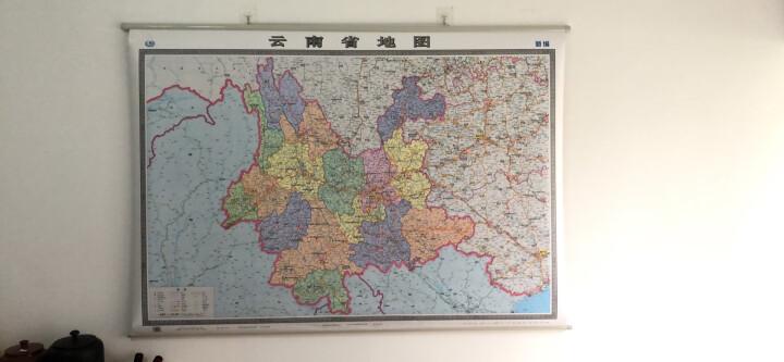 2020云南省地图挂图亚膜 精装 地图挂图 1.5米X1.1米 挂绳宽杆整张版 晒单图