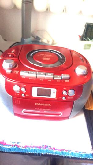 熊猫(PANDA)CD-950 便携式CD机 DVD英语磁带复读机  U盘插卡MP3播放器音响 胎教机 教学磁带收录音机 晒单图