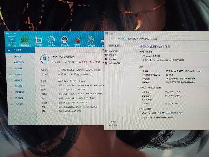 技嘉(GIGABYTE)GeForce GTX 1070 IXOC 1531-1721MHz/8008MHz 8G/256bit小机箱绝地求生/吃鸡显卡 晒单图