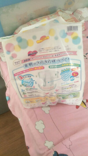 花王(Merries)妙而舒 婴儿纸尿裤尿不湿 NB 90片 0-5kg 透气原装进口 晒单图