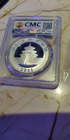 上海集藏 中国金币2017年熊猫金银币纪念币  30克熊猫银币 裸币 晒单图