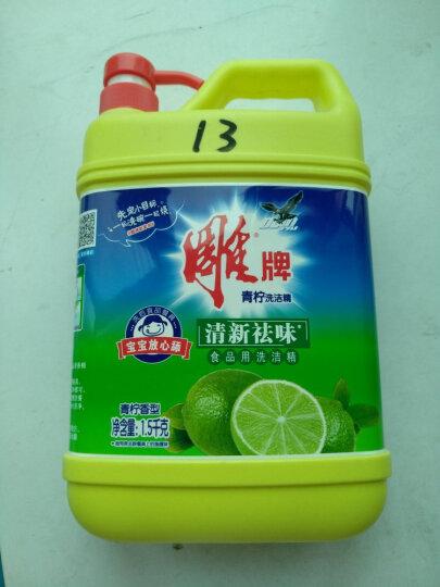 雕牌 高效洗洁精1.618kg 除菌健康(新老包装随机发货) 晒单图