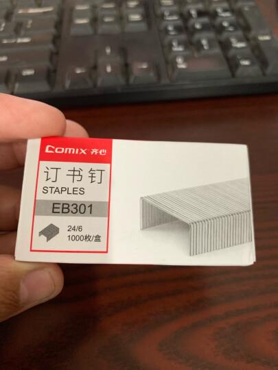 齐心(Comix)  B3500 回形针/曲别针  29mm3# 100枚/盒 10盒装 (新老包装随机发货) 晒单图