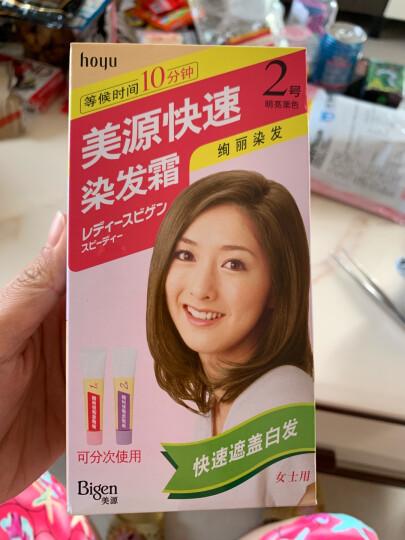 美源(Bigen)丝质护发染发膏4N(纯正棕色)(染发膏染发霜 女士专用 持久不易掉色 植物染发剂遮盖白发) 晒单图
