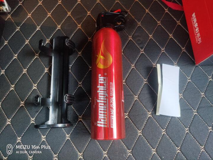 火焰战士 灭火器车载车用家用汽车干粉灭火器 便携小型消防器材灭火器 MFJ600 金色 晒单图