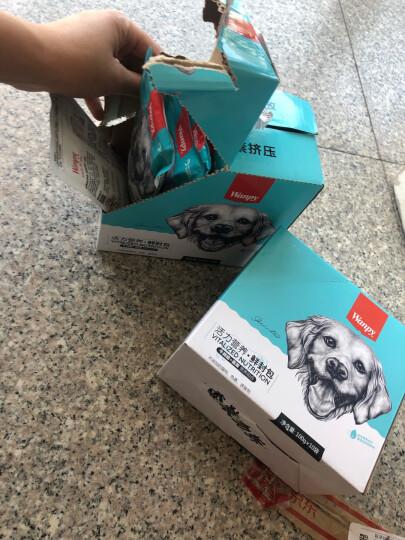 顽皮(Wanpy)宠物狗粮 狗湿粮 狗罐头犬用牛蹄筋&蔬菜鲜封包狗零食 100g*10袋 整盒装 晒单图