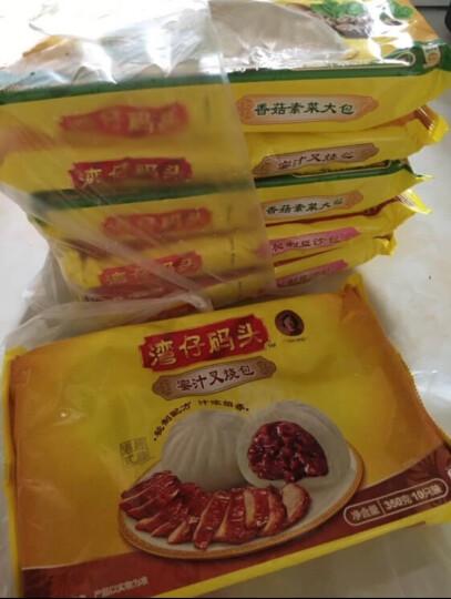 湾仔码头 燕麦蜂蜜馒头 300g 2件起售 10只 早餐 烧烤 晒单图