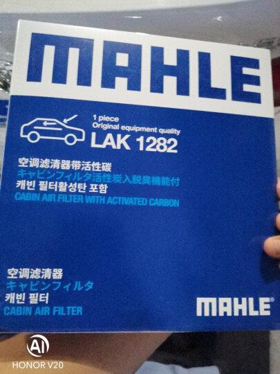 马勒(MAHLE)机油滤清器/机滤OC730(金杯海狮/小霸王) 晒单图