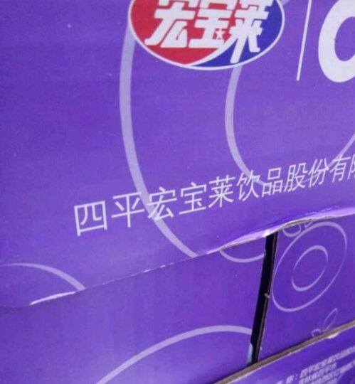 宏宝莱生榨蓝莓天然果肉300ml*15整箱 晒单图