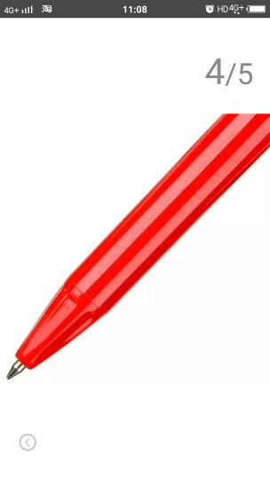 得力(deli)60支红色0.7mm按动式圆珠笔原子笔中油笔 晒单图
