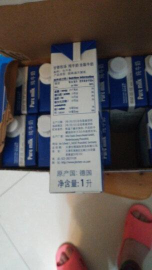 德国进口 甘蒂牧场(MUH)牧牌 全脂纯牛奶 1L*12盒 进口纯牛奶 整箱 晒单图
