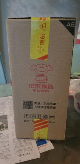 黄尾袋鼠(Yellow Tail)幕斯卡桃红葡萄酒 750ml 单瓶装 澳大利亚进口 晒单图