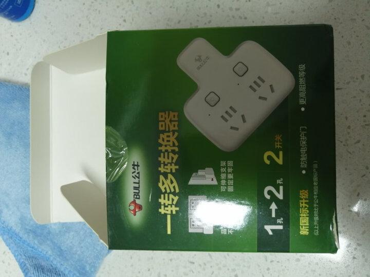 绿奥(LVAO) 一转二无线插座/多功能转换器/转换插头/插排/总控开关GY-662USB 晒单图