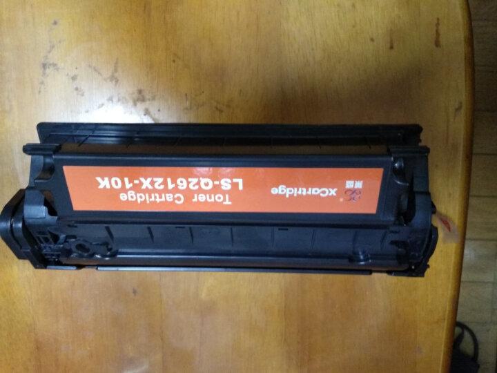 莱盛 LS-Q2612X-10K 大容量粉盒加黑型硒鼓适用于HP LJ-1010/1012/1015/1018/1020/1020 plus 晒单图