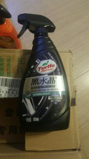 龟牌(Turtle Wax)黑水晶轮毂清洁剂轮胎上光剂轮胎釉套装汽车用品清洗剂送洗车海绵 500ml(经销商发货) 晒单图