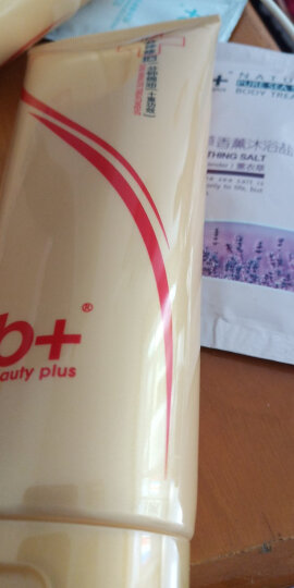 B+(besuty plus) 10重还原酸护发霜一分钟焗油膏护发素发膜正品修复干枯烫染受损补水顺滑 晒单图