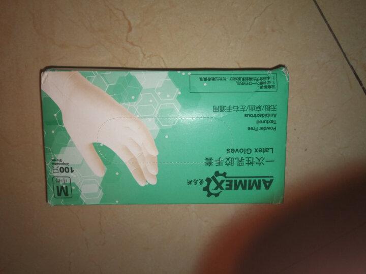 爱马斯 AMMEX 一次性乳胶手套食品加工家庭清洁工业科研橡胶手套标准型100只 TLFC无粉米黄色 M中号 晒单图