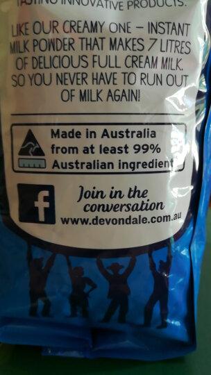 澳洲进口 德运(Devondale) 全脂高钙成人奶粉 原装进口奶粉 1kg/袋 晒单图