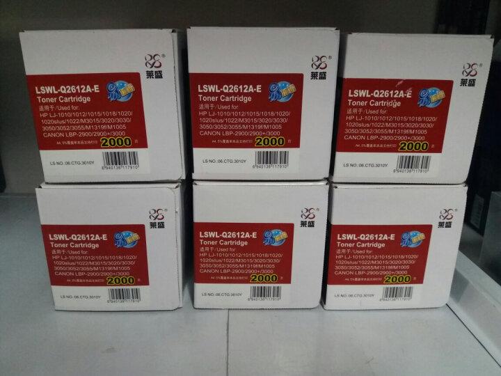 莱盛LSWL-Q2612A-E易加粉硒鼓(惠普1010/1018/1020/1022/3015/3020/3030/3050/佳能CRG303/LBP2900) 晒单图