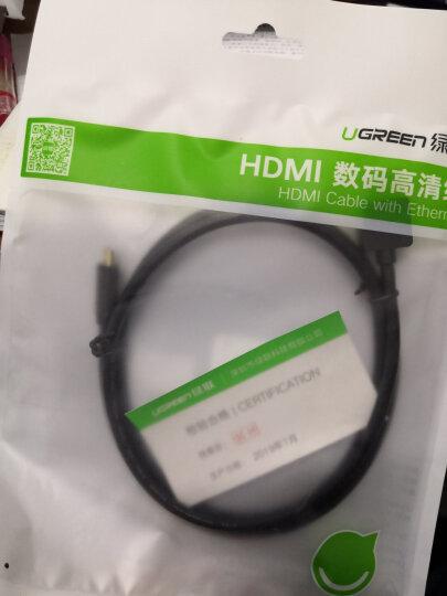 绿联(UGREEN)Micro HDMI转HDMI转接线 微型HDMI4K高清转换线 笔记本电脑平板接电视投影仪连接线 1米 30148 晒单图