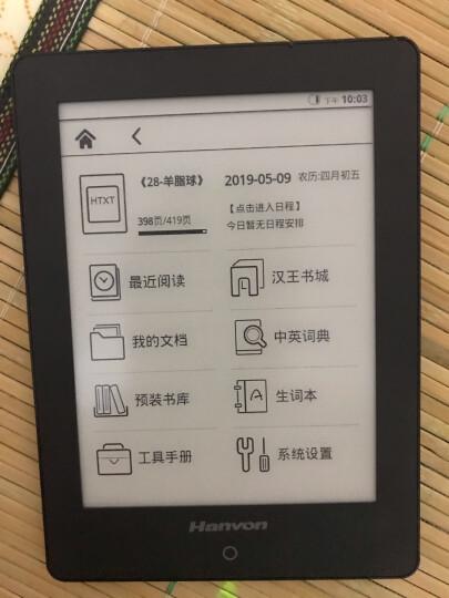 汉王(Hanvon) 阅+电子书阅读器高清显示6英寸电子墨水屏触摸屏8G内存WIFI电纸书 晒单图