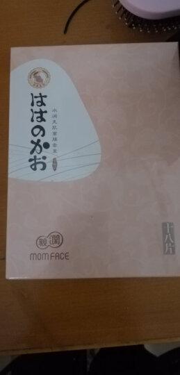 亲润豆乳单片面膜 孕妇护肤品 化妆品补水保湿滋养面贴膜(新旧包装随机发) 晒单图