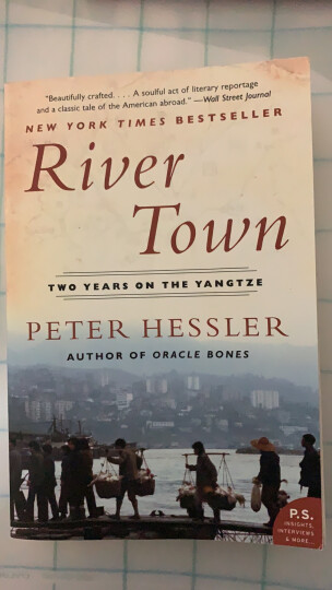 英文原版 江城/水城 River Town(中国三部曲1)寻路中国姐妹篇 晒单图