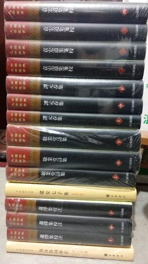 庄子(国学典藏) 晒单图