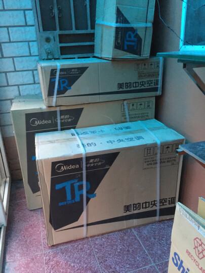 美的(Midea)中央空调风管机一拖一冷暖直流变频家用WiFi控制GRDT2W/BP2N1-TR 3匹适合36-40方wifi控制 晒单图