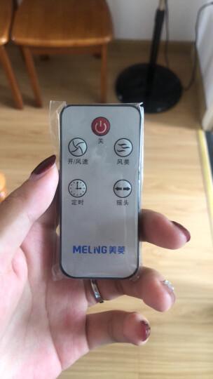 美菱(MeiLing)电风扇/落地扇 五叶遥控 智能定时 FS-40RC(6) 晒单图