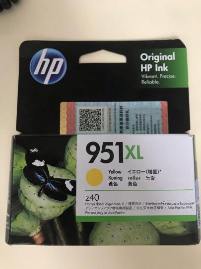 惠普(HP) CN048AA 951XL 大容量黄色墨盒(适用 8600plus 8100) 晒单图