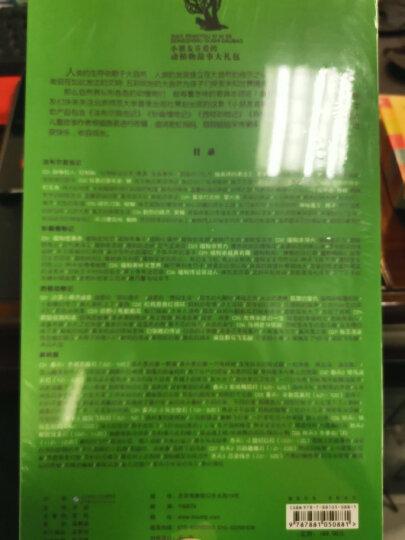 小朋友喜爱的动植物故事大礼包(26CD) 晒单图