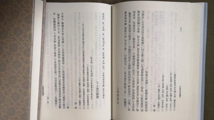 贞观政要集校(繁体竖排) 晒单图
