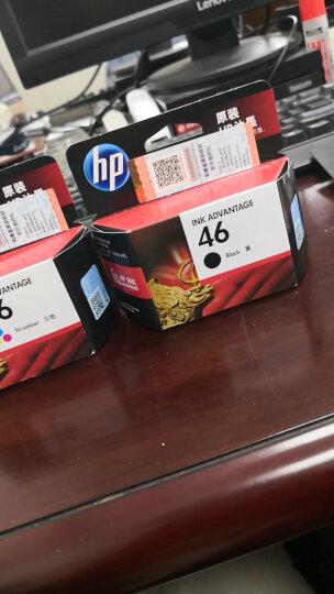 惠普(HP) CZ638AA 46彩色墨盒 (适用HP DeskJet 2020hc/2520hc/2529/2029/4729) 晒单图