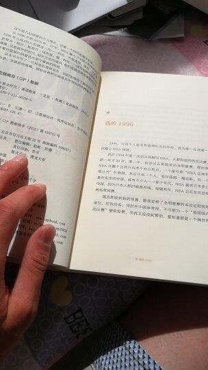 马刺王朝(全彩珍藏版) 晒单图