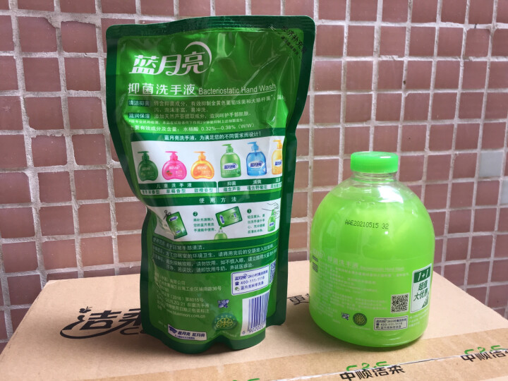 蓝月亮 清洁温和 清爽润泽洗手液(野菊花)袋装 补充装500g   晒单图