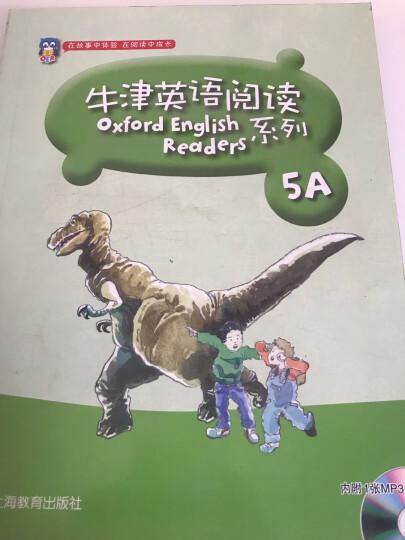 牛津英语阅读系列 5A 晒单图