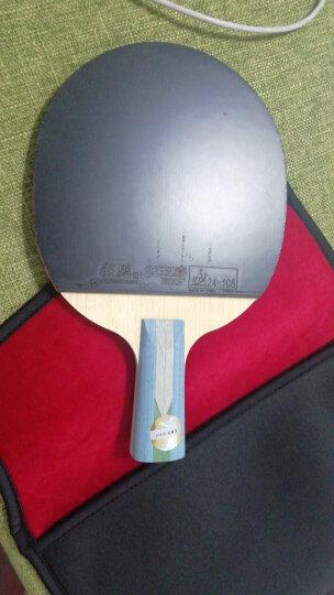 红双喜(DHS)乒乓球拍直拍 六星双面反胶专业竞技套胶快攻结合弧圈成品单拍 R6006 赠拍套 晒单图
