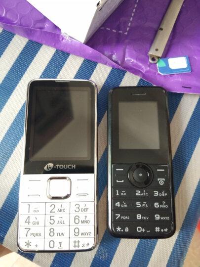 天语(K-TOUCH)T2 白色 移动联通2G 老人手机 直板按键 双卡双待 老年手机 晒单图