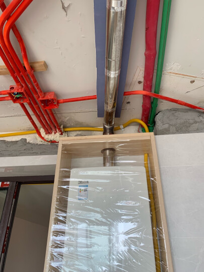 林内(Rinnai) 燃气热水器 13升零温差感恒温 静音03系列 天然气 13QD03 JSQ26-D03 晒单图