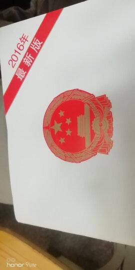 中华人民共和国合同法(附:最高院若干问题的解释(一)、(二)) 晒单图