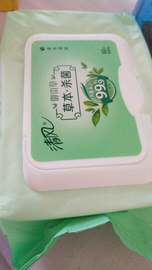 清风 (APP) 湿巾纸巾 EDI纯水系列 10片*4包 洁肤湿巾(独立包装) 晒单图