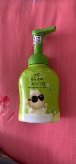 子初新生儿护肤用品 婴儿橄榄油宝宝身体乳 初生婴儿润肤油150ml 晒单图