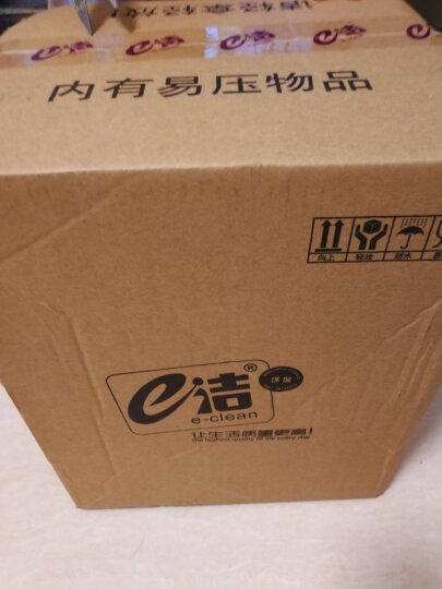 e洁 自动收口垃圾袋免撕加厚提手式家用厨房清洁袋 小号45cm*50cm 18只一卷装颜色随机 晒单图