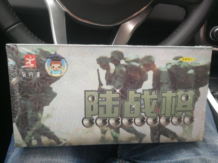 军旗 陆战棋先行者军棋 儿童军旗系列 两国大战折叠军棋盘 G-5 晒单图