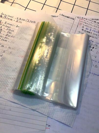 妙洁中号密封袋25只 加厚食品级自速封口PE保鲜啪嗒密实袋保险冰箱厨房室内外用品 晒单图
